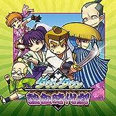 ダウンタウン熱血時代劇【初回特典】オリジナルサウンドトラックCD付 - 3DS