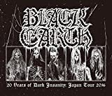 20 YEARS OF DARK INSANITY JAPAN TOUR 2016[QATE-90014][DVD]