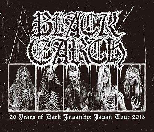 20イヤーズ・オブ・ダーク・インサニティ・ジャパン・ツアー・2016 [DVD]