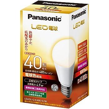 パナソニック LED電球 口金直径26mm  電球40W形相当 電球色相当(4.9W) 一般電球・広配光タイプ 密閉形器具対応 LDA5LGK40ESW
