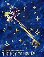 【早期購入特典あり】豊崎愛生 3rdコンサートツアー2016 The key to Lovin' Blu-ray(オリジナルクリアファイル付)