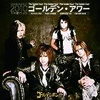 ゴールデン・アワー ~下半期ベスト2010~ 【初回限定盤B】