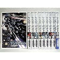 機動戦士ガンダム サンダーボルト  コミック 1-10巻セット