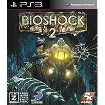 『BioShock(バイオショック)』セット