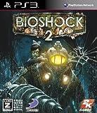 BioShock 2(バイオショック 2)【CEROレーティング「Z」】