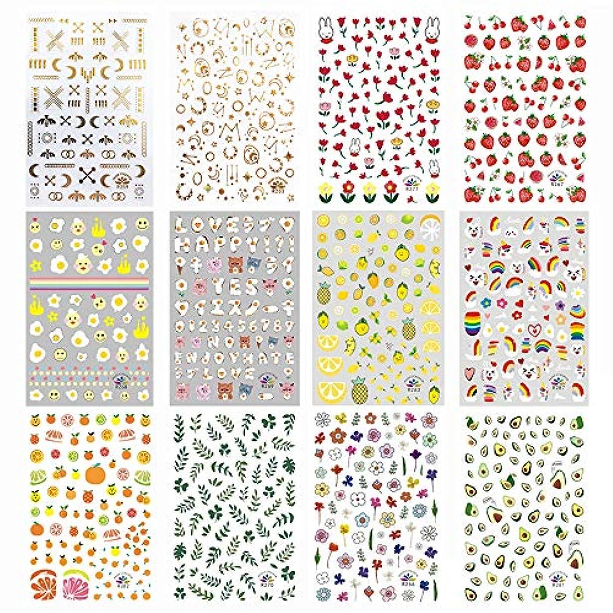 窒素平行小麦粉ネイルステッカー LATTCURE 12枚セット 極薄ネイルシール ネイルアート ネイルデコ ネイル用装飾 貼るだけ簡単 多様な絵柄 かわいい 人気