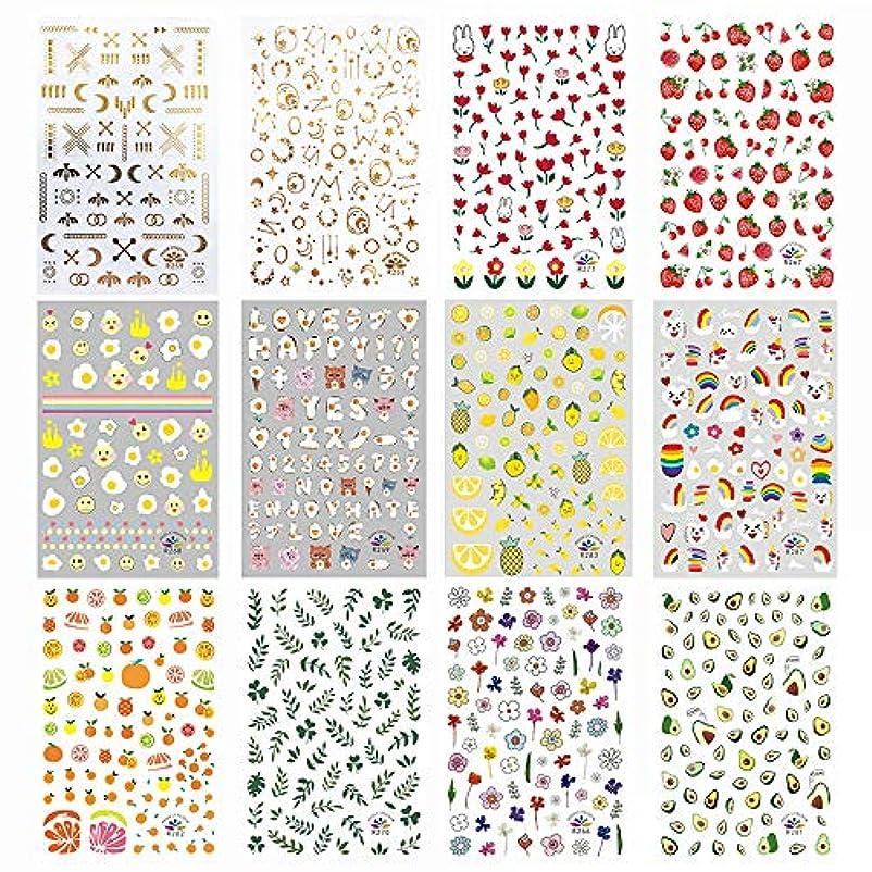 作る遊具収益ネイルステッカー LATTCURE 12枚セット 極薄ネイルシール ネイルアート ネイルデコ ネイル用装飾 貼るだけ簡単 多様な絵柄 かわいい 人気