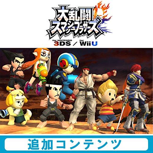 大乱闘スマッシュブラザーズ for Wii U 追加コンテンツ 第2弾まとめパック(Wii U & ...