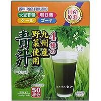 自然の極み青汁 3gx50包
