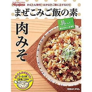 宮島醤油 まぜこみご飯の素肉みそ 130g×5個