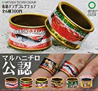 アートユニブテクニカラー 缶詰リングコレクション 全6種セット ガチャガチャ