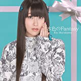 Tiny Tiny/水色のFantasy 【初回限定盤B(CD+DVD)】