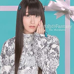 【Amazon.co.jp限定】Tiny Tiny/水色のFantasy 【初回限定盤B(CD+DVD)】(カードカレンダー付)