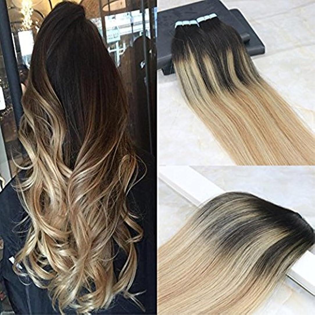 素朴な心のこもった無視できるHairDancing 45cm Tape in Remy Hair Extensions Balayage Hair Color Dark Brown #2 Fading to #12 Mixed #613 Bleach...