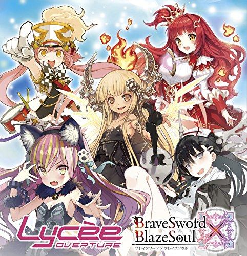 リセ Lycee Overture Ver.ブレイブソード×ブレイズソウル 1.0 ブースターパック BOX