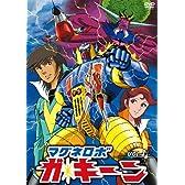 マグネロボ ガ・キーン VOL.1 [DVD]