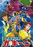 img_マグネロボ ガ・キーン VOL.1 [DVD]