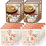 カゴメ&アルファー食品 パエリア風きのこご飯がつくれる保存食セット(レシピ付)