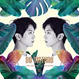Jung Yong Hwa 1st Mini Album Do Disturb