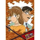 名探偵コナン DVD Selection Case9. 工藤優作・有希子