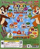 ディズニー チップ&デール おきがえフィギュア パート2 全8種