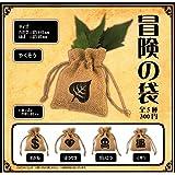 冒険の袋 [全5種セット(フルコンプ)]