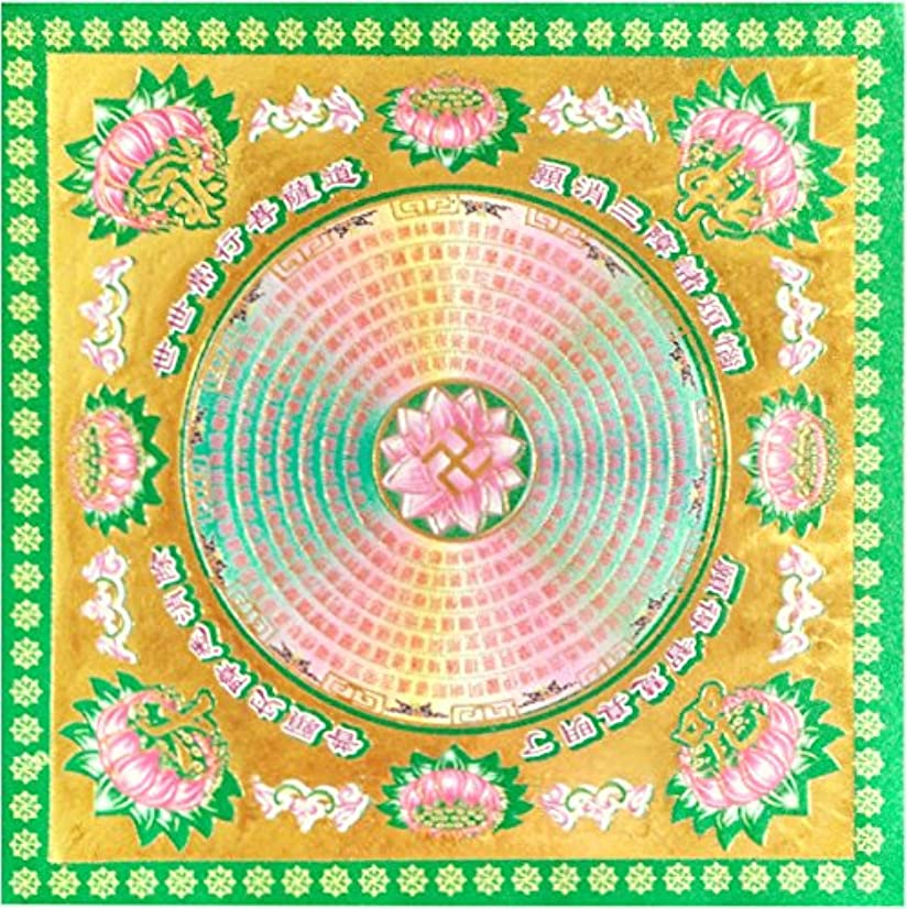 暫定また明日ね物質紙香 / 冥銭 49枚 高級 金箔付き色彩豊か (サイズ S) 祖先への祈りのため 7.5インチ×7.5インチ(緑色)