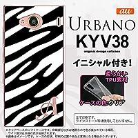 KYV38 スマホケース URBANO V03 ケース アルバーノ ブイゼロサン イニシャル ゼブラ柄 白×黒 nk-kyv38-tp124ini N
