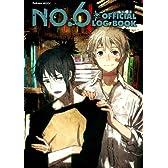 NO.6オフィシャルログブック (Gakken Mook)
