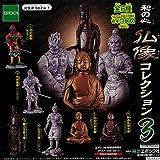 カプセル 和の心 仏像コレクション3 全6種セット