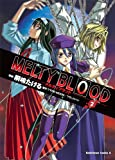 MELTY BLOOD(2)<MELTY BLOOD> (角川コミックス・エース)