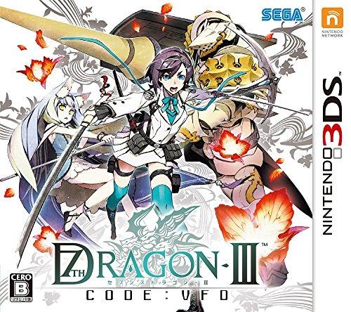 セブンスドラゴンIII code:VFD - 3DS