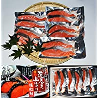 【母の日・父の日・お中元ギフト】天然高級紅鮭甘口切り身セット お手軽な最高級品 贈り物、ご自宅用、各種ご贈答に!