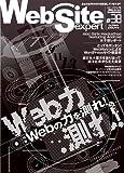 Web Site Expert #38