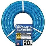 タカギ(takagi) ホース クリア耐圧ホース15×20 020M 20m 耐圧 透明 PH08015CB020TM 【安心の2年間保証】