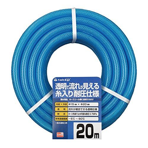 クリア耐圧ホース15×20 20m PH08015CB020TM