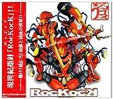 ROCKOCK