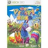 【輸入版:アジア】Viva Pinata - Xbox360