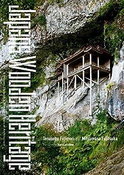 [Terunobu FUJIMORI, Mitsumasa FUJITSUKA, Mikio KOSHIHARA, Hart LARRABEE]のJapan's Wooden Heritage (JAPAN LIBRARY Book 14) (English Edition)
