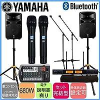 ヤマハ STAGEPAS600BT (本格仕様SOUNDPURE ワイヤレスマイク2本セット/マイクスタンド2本付き)