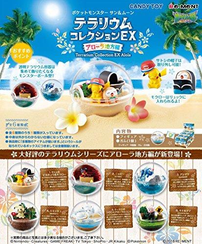 ポケットモンスター サン&ムーン テラリウムコレクションEX ~アローラ地方編~ 6個入 食玩・ガム (ポケモン)