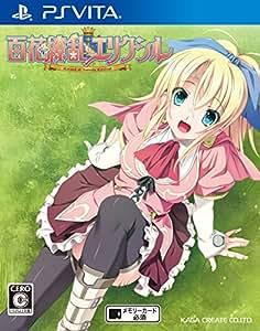百花繚乱エリクシル~Record Of Torenia Revival~(通常版) - PS Vita