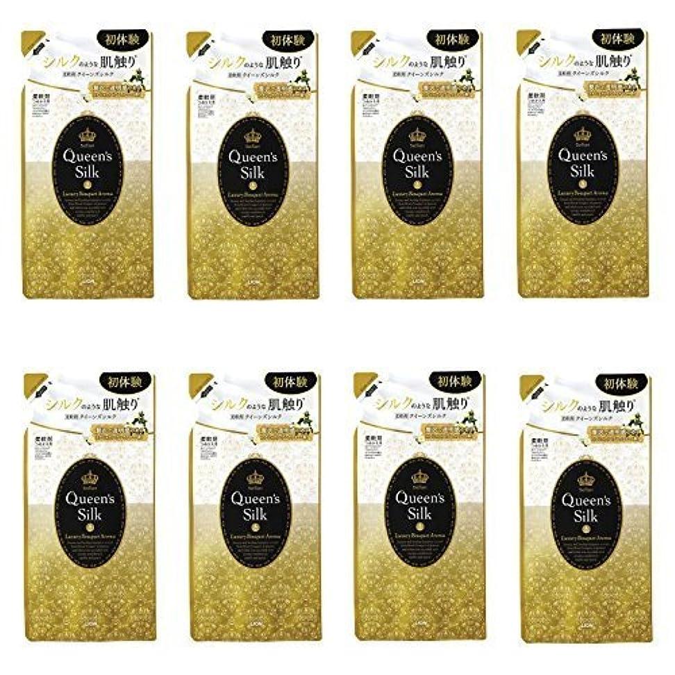 せがむ聖歌船乗り【まとめ買い】ソフラン クイーンズシルク 柔軟剤 ラグジュアリーブーケアロマの香り 詰替 450ml ×8個
