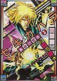 セキガハラ 3 (SPコミックス)