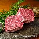 熊本県産 和牛 「あか牛」 ヒレステーキ 360g(120g×3枚)