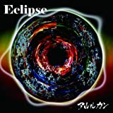 Eclipse (TYPE B)