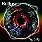 Eclipse (TYPE B)()