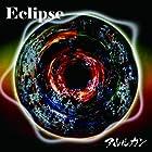 Eclipse (TYPE B)(在庫あり。)