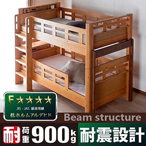 2段ベッド 安心 安全 Beam structure 大人用