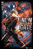 THE NEW GATE09 天下五剣 (アルファポリス)